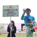 どうして横山典弘のお手馬だったG1馬は悲惨な終わり方をするのか