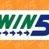 【悲報】WIN5遂に今秋から競馬場や場外で発売になるけどさ…