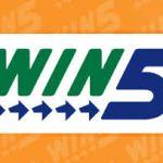 【WIN5】ウイン ファイブ【5重勝単式】