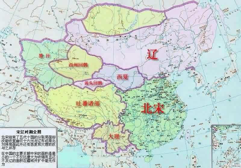 中国の歴代王朝で1番凄いのって