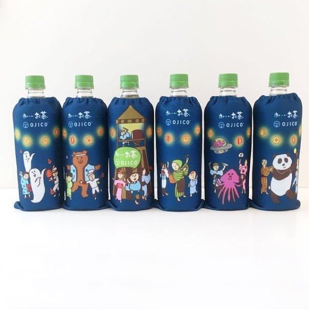 伊藤園×ojico ペットボトルフォルダー