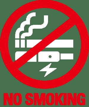 2021年3月1日より全客室禁煙になります。