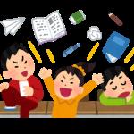 【集中力】読書や執筆の集中力を高める・維持する方法【対策】