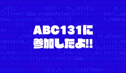 AtCoder Beginner Contest 131 に参加したよ【Python3】【ABC 131】