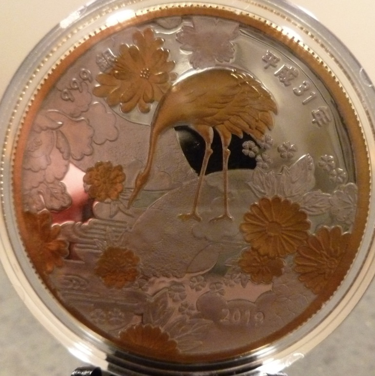 """2019 /""""Reflection/"""" 1oz Silver Gold Gilded Sculptor Obverse and Reverse: Sandra"""