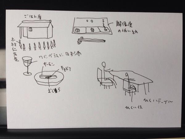 20140915-110657.jpg