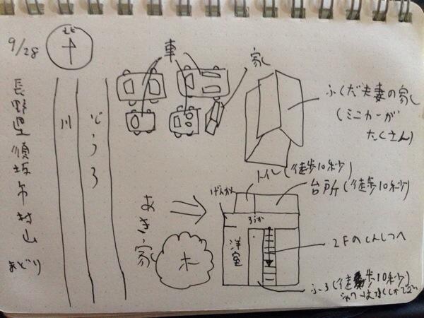 20140929-155211.jpg