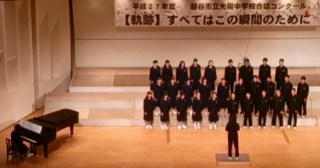 2015ChoralCompetition