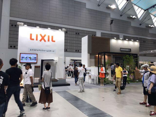 LIXILの展示