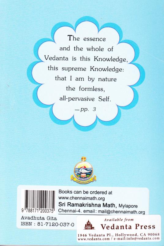 Avadhuta Gita (Swami Ashokananda) - Back Cover