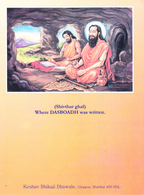 Dasboadh Back Cover