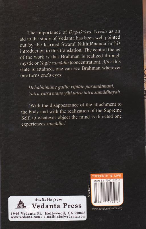 Drg Drsya Viveka-Back Cover