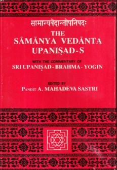 Samanya Vedanta Upanisads - Sanskrit