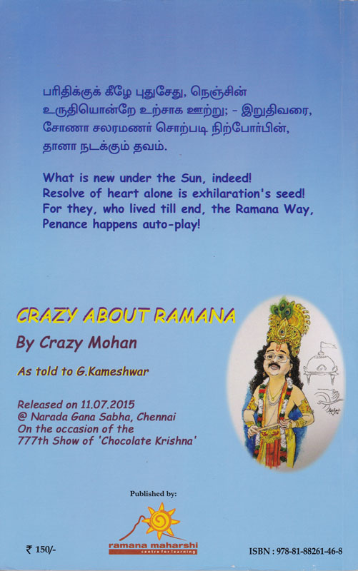 Crazy about Ramana Backcover