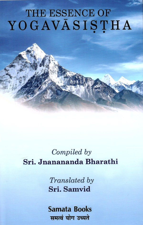 The Essence of Yogavasistha
