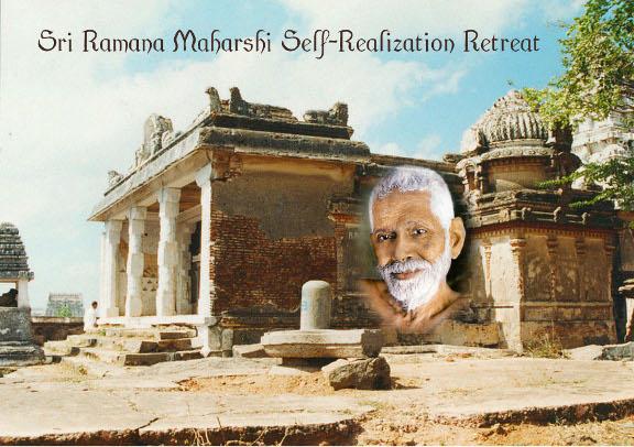 Sri Ramana Maharshi Self-Realization Retreat