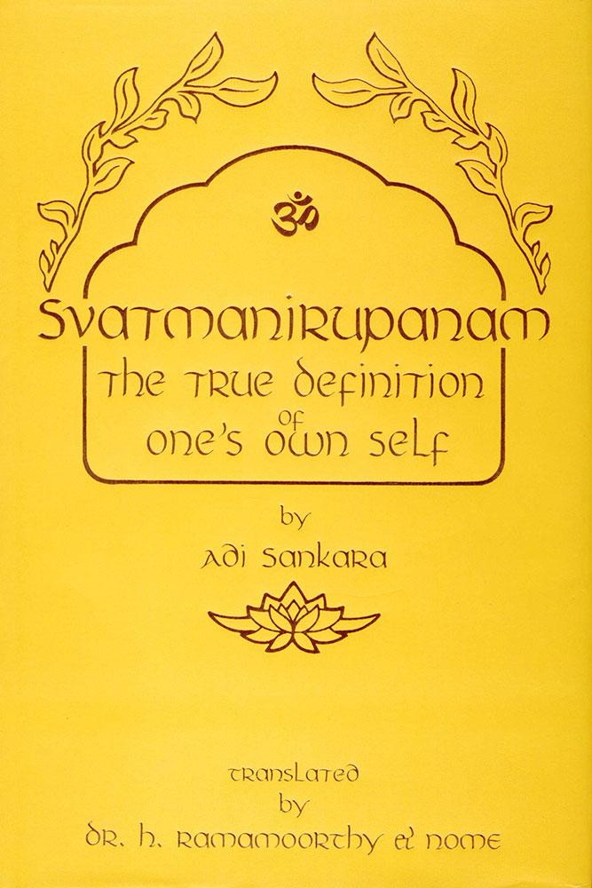 Svatmanirupanam