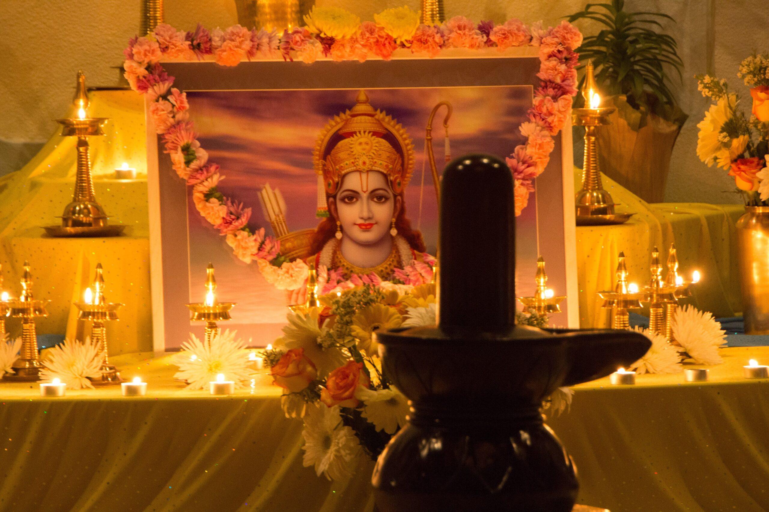2021 Sri Rama Navami