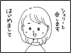 0001_1_L_waku