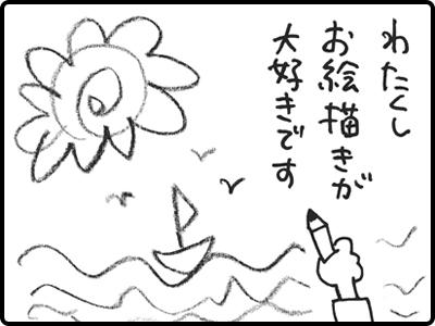 0001_2_L_waku