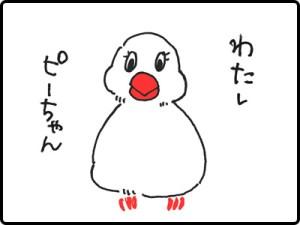 0002_1_l_hp