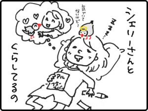 0002_4_l_hp