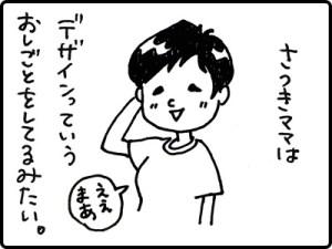0003_1_l_hp