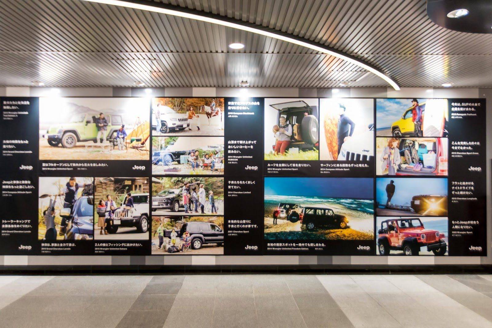 2015年Jeepオーナーフォトコンテスト|全国6都市の駅貼りポスターに掲載スタート