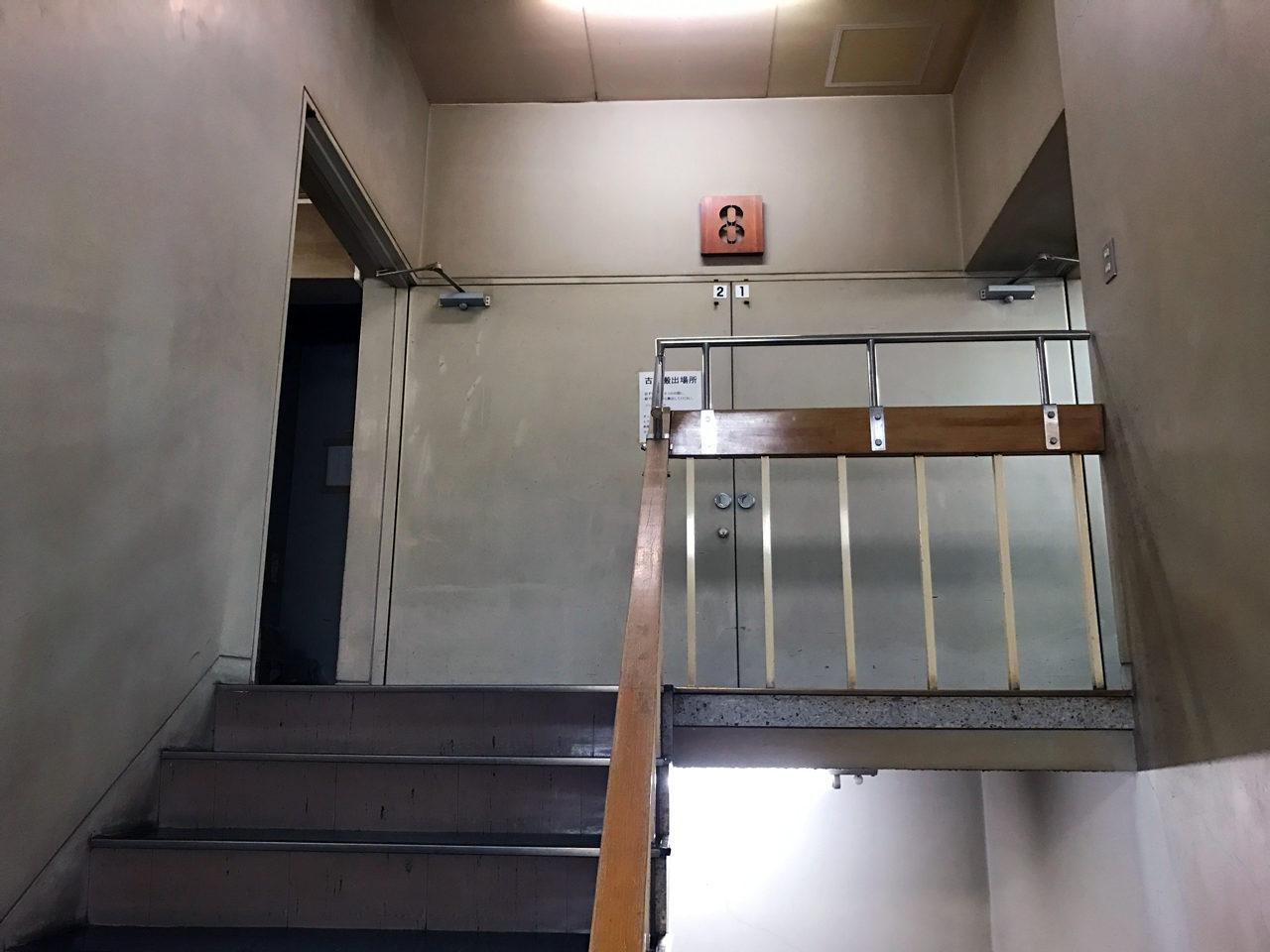 店舗(石材店・墓石屋)付き住宅の申請書類を受取りに岐阜市役所都市計画課へ