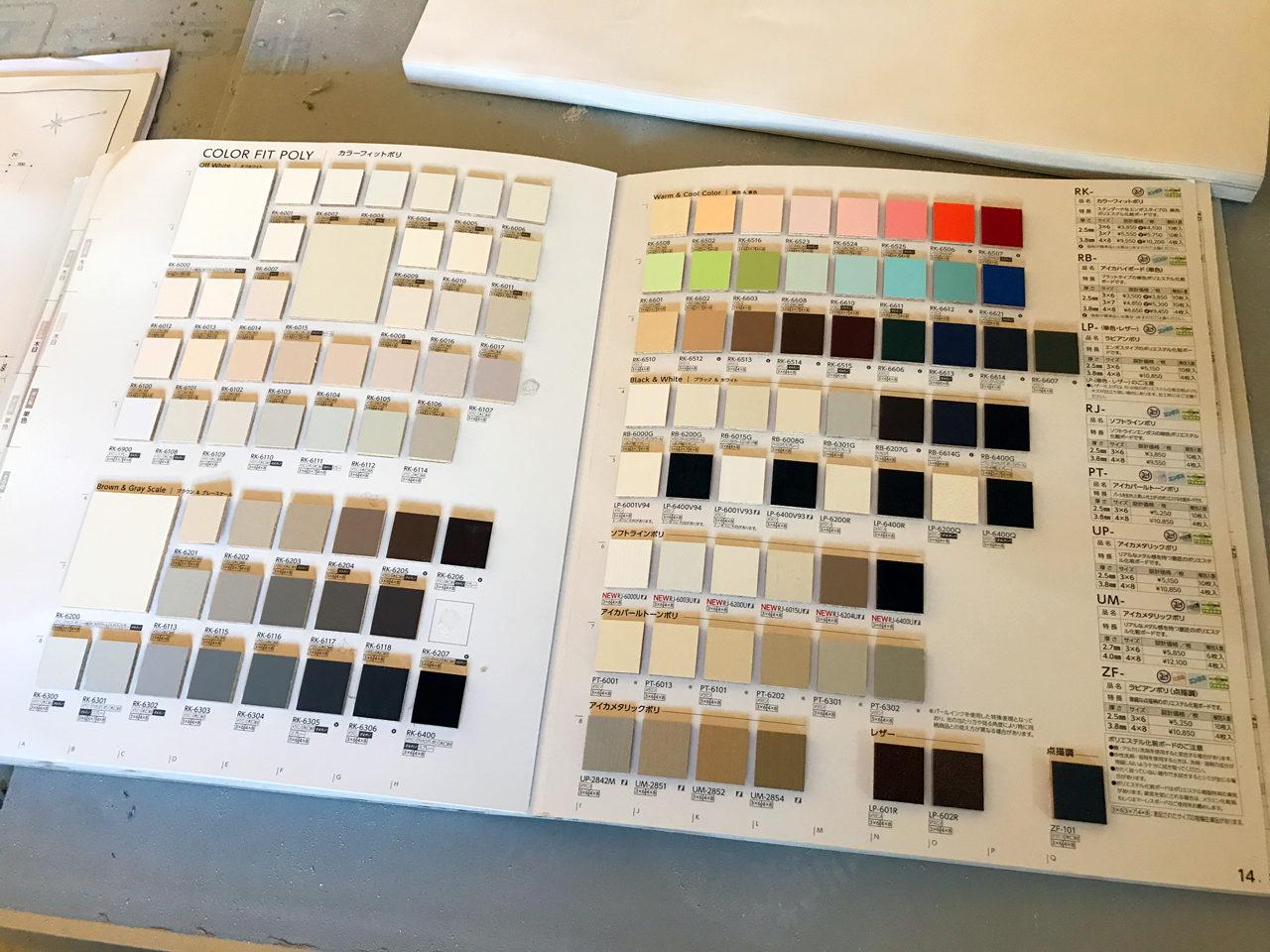 設計・デザインをさせていただいた注文住宅の造作家具・棚の色の打ち合わせ