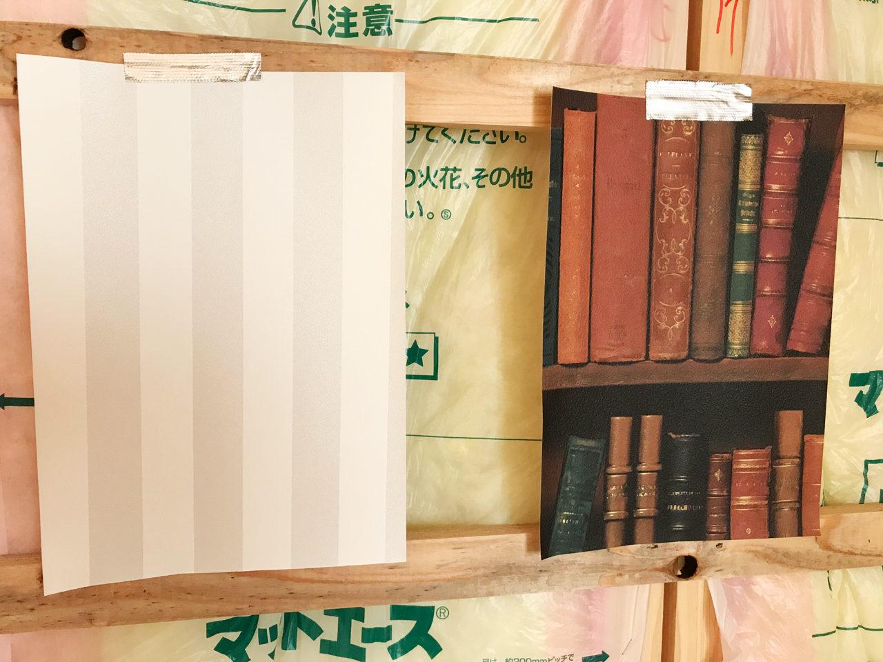 設計・デザインをさせていただいた注文住宅のクロゼット内壁紙の打ち合わせ