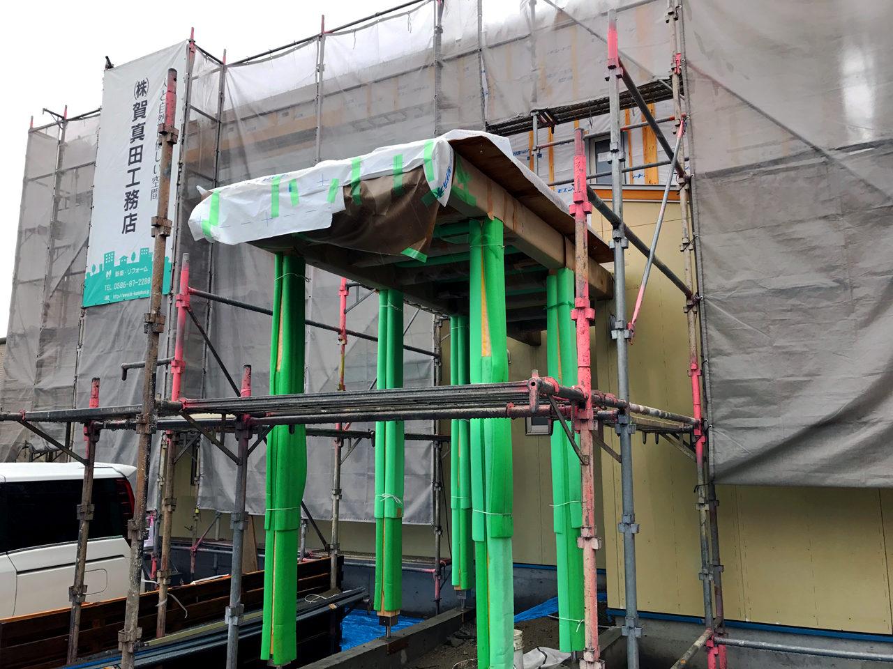 新規独立開院・開業支援をさせていただいている店舗(鍼灸接骨院)付き住宅の外観