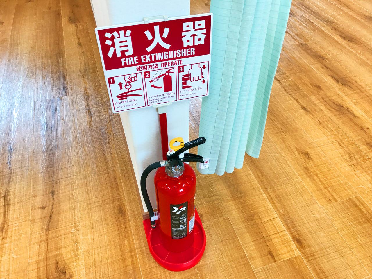 店舗(鍼灸接骨院)付き住宅の消火器