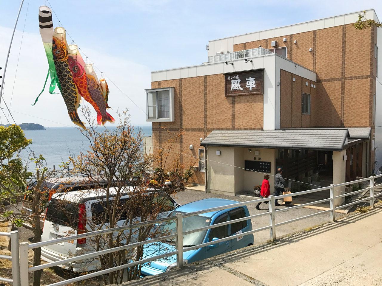 癒しの宿風車様で設計・デザインをさせていただいた新築住宅の打ち合わせ