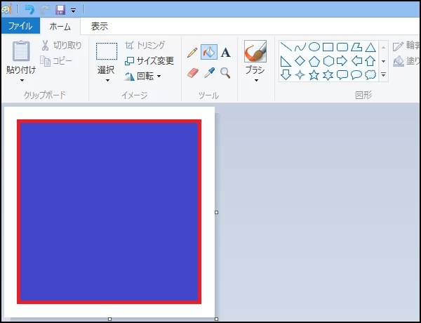 図形の線の色を変える