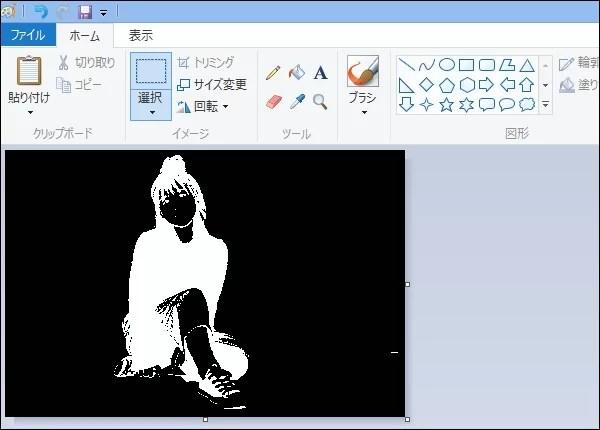 白黒画像の反転2