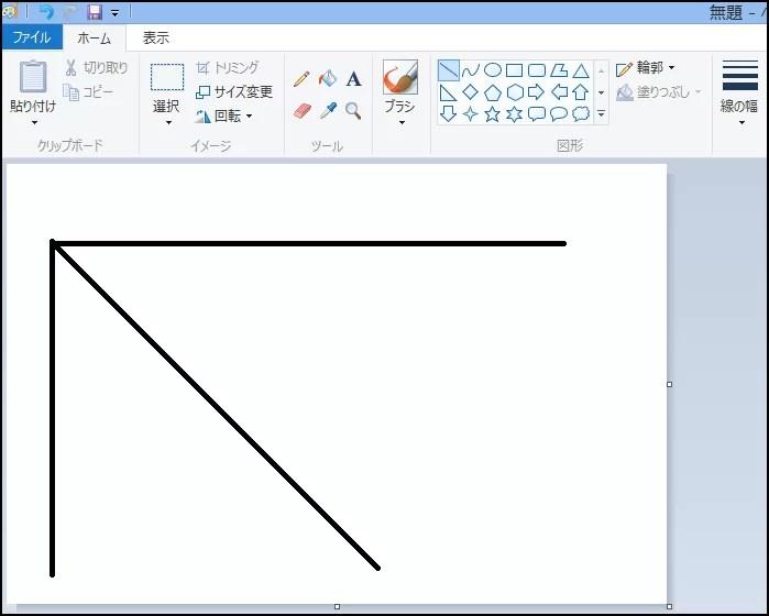 真っ直ぐの直線を引く方法3