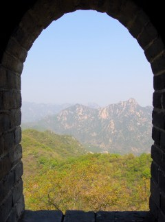 Mountain View from Great Wall