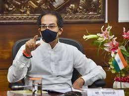 Lockdown Update: महाराष्ट्र में लगा पूर्ण लॉकडाउन, जल्द हो सकता है ऐलान