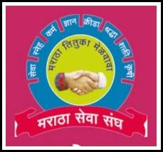 Maratha Seva Sangh Logo