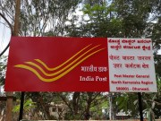 2 Post Office Schemes that gives you 8 Percent Interest Rate