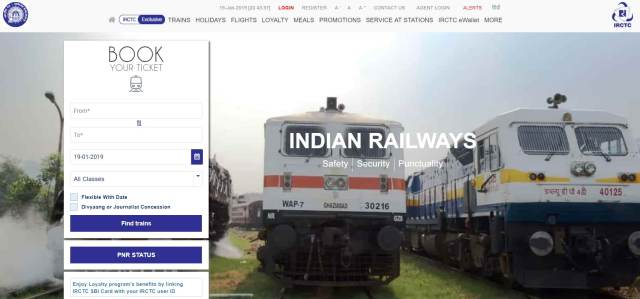 Windows Users Not able to Access IRCTC Website