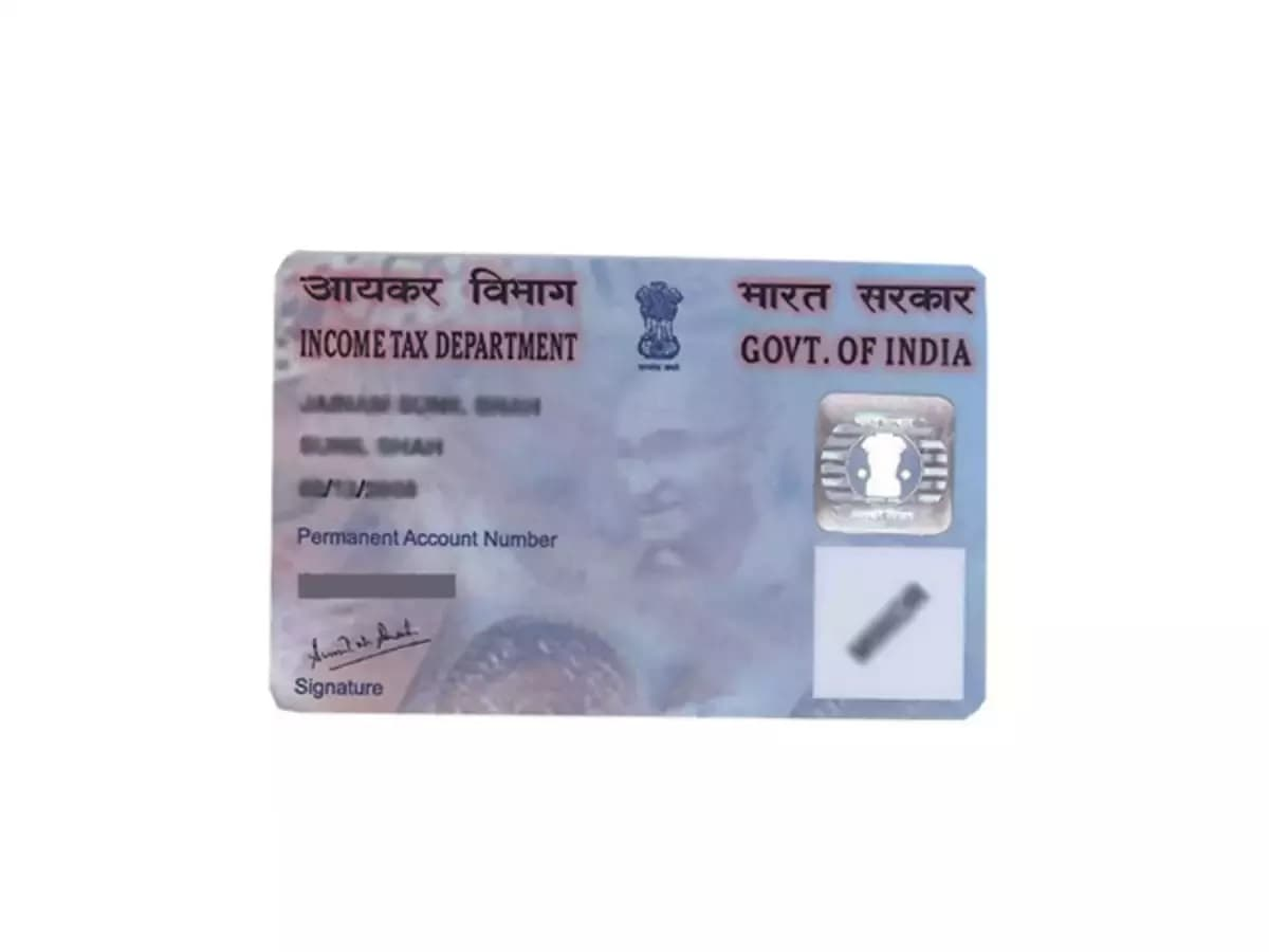 Top 10 Benefits of PAN Card in India