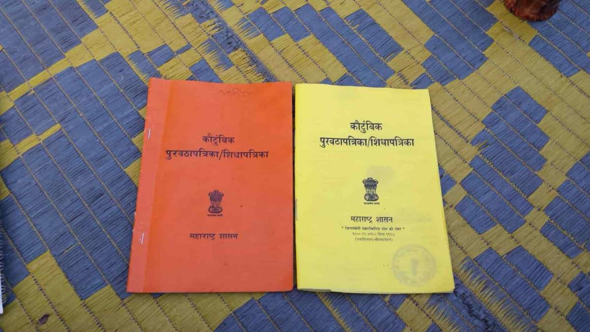 One nation one ration card will be applicable in the whole country from June 1