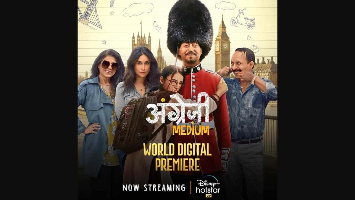 Irrfan Khan Angrezi Medium releases Digitally on Disney Plus Hotstar