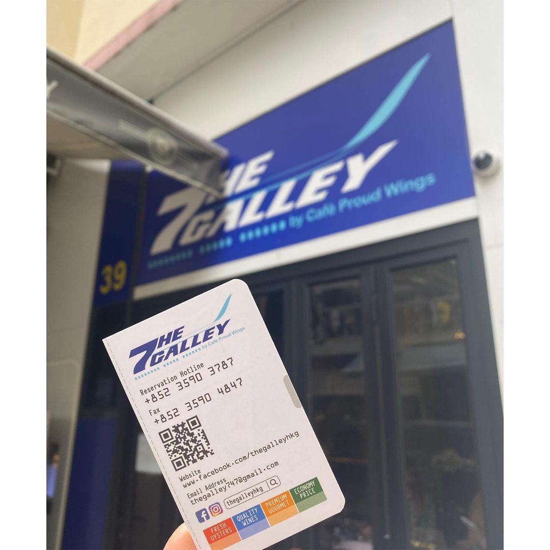 店內的卡片做成機票存根的造型,十分趣緻。(圖片來源:IG@s_tall_hk_jp)
