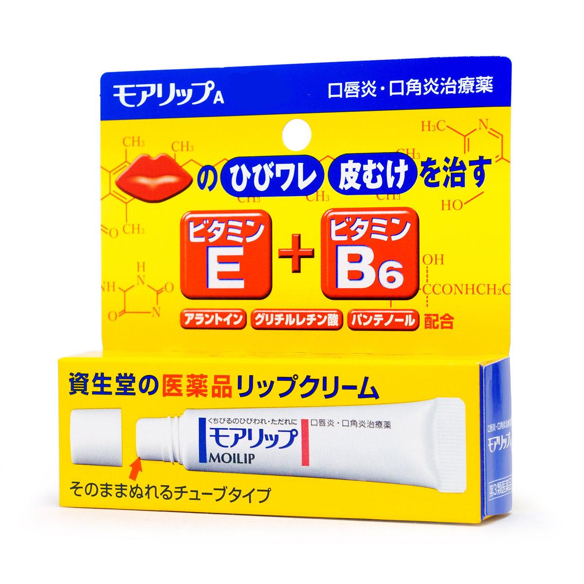 【過敏/唇炎必試】No.1 Shishedo 資生堂 Moilip E + B6 藥用潤唇膏 8g ~$50-60