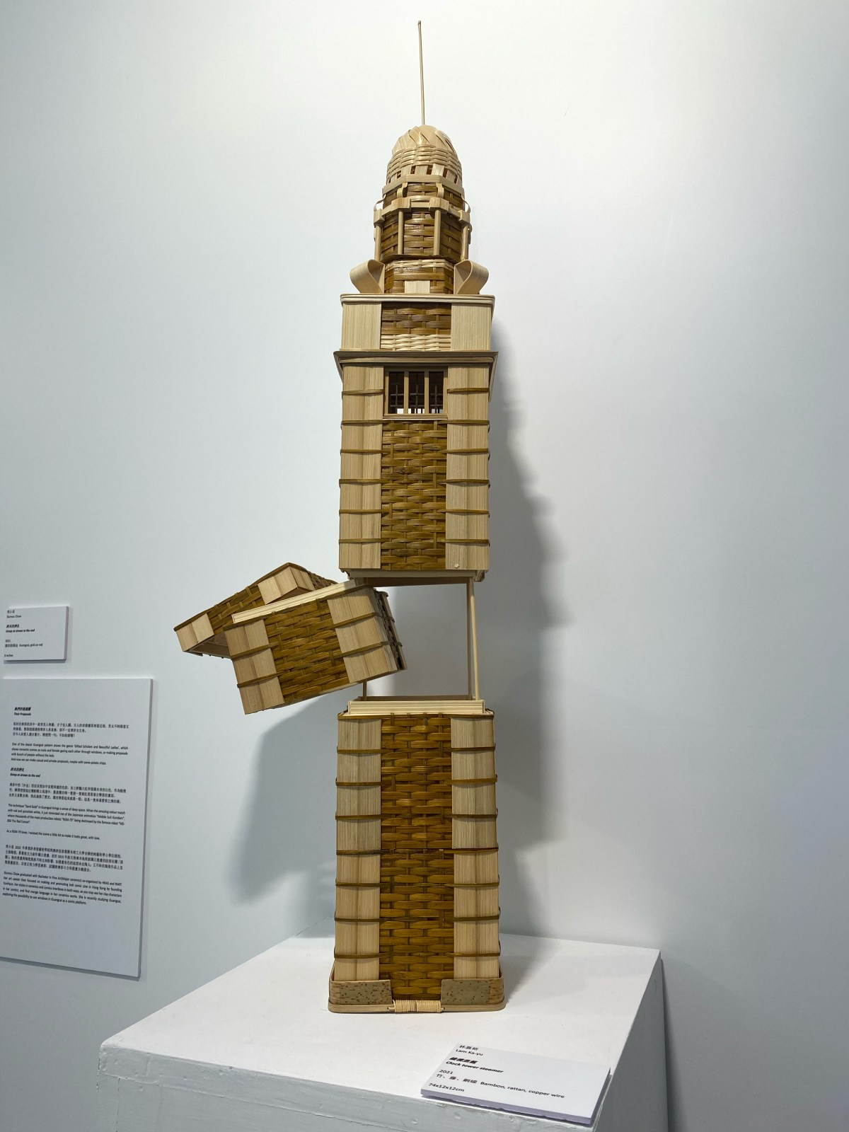林家裕蒸籠創意作品(圖片來源:官方圖片)