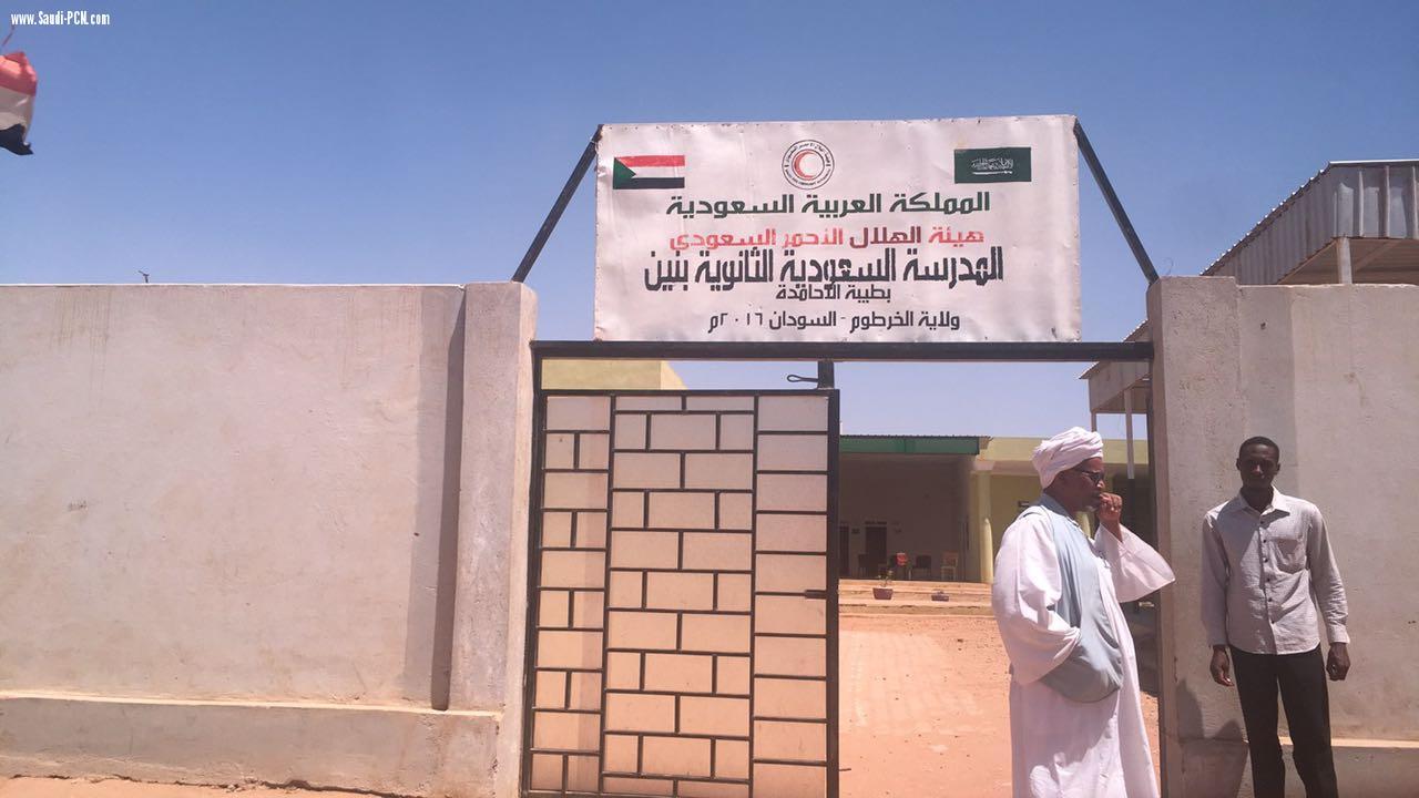 هيئة الهلال الاحمر السعودي يقوم بزيارة تفقدية للمشاريع القائمة