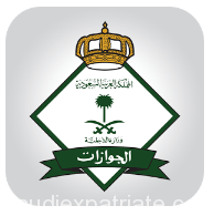 Jawazat Android Application Download-SaudiExpatriate.com